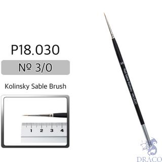 Vallejo Brush Series P518 / P18 - Red Sable Kolinsky No 000