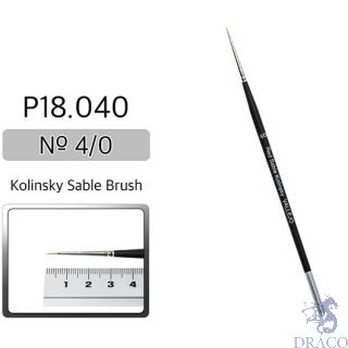 Vallejo Brush Series P518 / P18 - Red Sable Kolinsky No 4/0