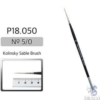 Vallejo Brush Series P518 / P18 - Red Sable Kolinsky No 5/0