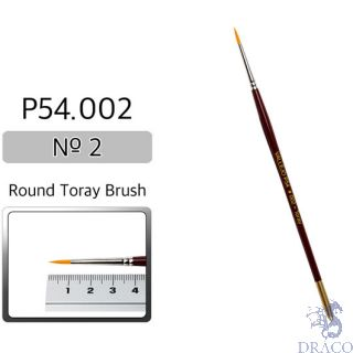 Vallejo Brush Series P510 / P54 - Round Toray No 2