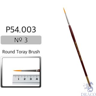 Vallejo Brush Series P510 / P54 - Round Toray No 3
