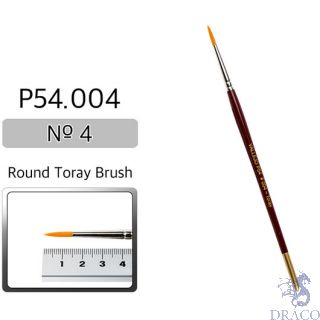 Vallejo Brush Series P510 / P54 - Round Toray No 4