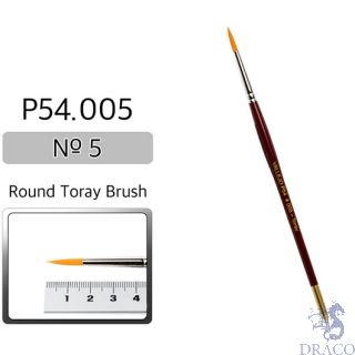 Vallejo Brush Series P510 / P54 - Round Toray No 5