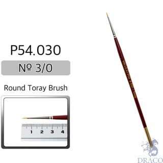 Vallejo Brush Series P510 / P54 - Round Toray No 000