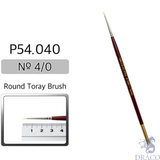 Vallejo Brush Series P510 / P54 - Round Toray No 0000