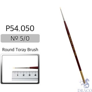Vallejo Brush Series P510 / P54 - Round Toray No 5/0