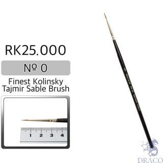 Vallejo Brush Series RK25 - Finest Kolinsky Tajmir Sable No 0