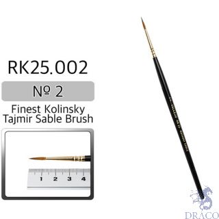 Vallejo Brush Series RK25 - Finest Kolinsky Tajmir Sable No 2