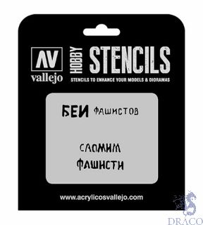 Vallejo Hobby Stencils AFV004: Soviet Slogans WWII nº 1 1/35