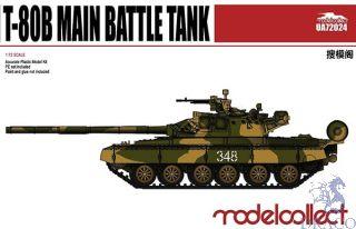 T-80B Main Battle Tank 1/72 [ModelCollect]