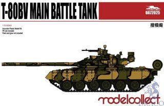 T-80BV Main Battle Tank 1/72 [ModelCollect]
