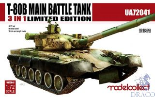 T-80B Main Battle Tank 3 in 1 Limited Edition 1/72 [ModelCollect]