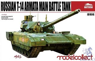 Russian T-14 Armata Main Battle Tank 1/72 [ModelCollect]