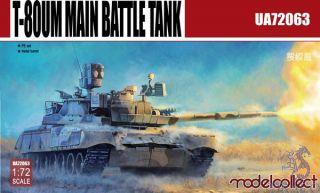 T-80UM1 Main Battle Tank 1/72 [ModelCollect]