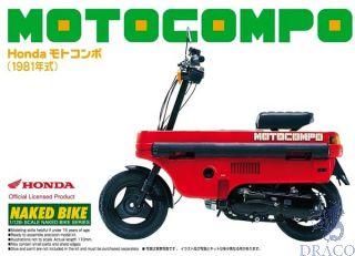 Honda Motocompo 1981 1/12 [Aoshima]