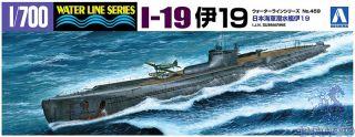 I-19 IJN Submarine 1:700 [Aoshima]