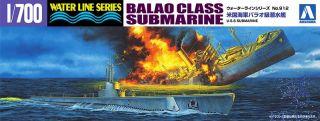 U.S.S Balao Class Submarine 1:700 [Aoshima]