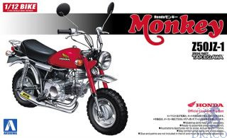Honda Z50JZ-1 Monkey - Special Parts Takegawa  1:12 [Aoshima]