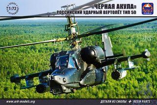 "Kamov Ka-50 ""Black Shark"" Russian Attack Helicopter 1/72 [ARK Models]"