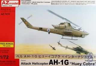 """Famous Attack Helicopter AH-1G """"Huey Cobra"""" International 1/72 [AZmodel]"""