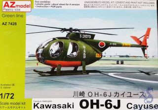 Famous Helicopter Kawasaki OH-6J Cayuse 1/72 [AZmodel]