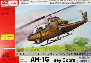 """Famous Attack Helicopter AH-1G Huey Cobra """"with wiring panels"""" 1/72 [AZmodel]"""