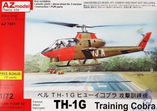 Famous Attack Helicopter TH-1G Training Cobra 1/72 [AZmodel]