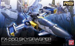 FX-550 Skygrasper Launcher/Sword Pack 1/144 [Bandai RG Gundam #06]