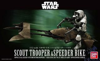 Scout Trooper & Speeder Bike 1/12 [Bandai Star Wars]