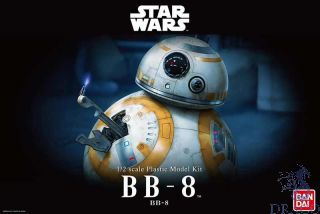 BB-8 1/2 [Bandai Star Wars - The Force Avakens]
