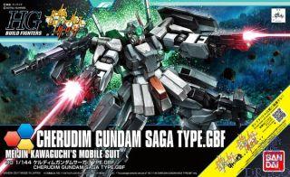Battlogue Cherudim Gundam Saga Type.GBF Meijin Kawaguchi's Mobile Suit 1/144 [Bandai HGBF Gundam #064]