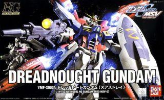 Dreadnought Gundam YMF-X000A 1/144 [Bandai HGSeed Gundam #007]