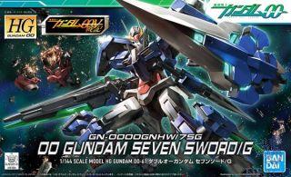 GN-0000GNHW/75G 00 Gundam Seven Sword/G 1/144 [Bandai HG00 Gundam #061]
