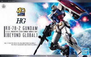 RX-78-2 Gundam E.F.S.F. Prototype Close-Combat Mobile Suit [Beyond Global] 40th Anniversary Gunpla 1/144 [Bandai HG Gundam]