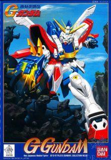 G Gundam Neo-Japanese Mobile Fighter GF13-017NJ II 1/144 [Bandai MFG Gundam #G-08]