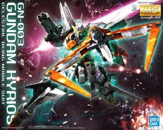 GN-003 Gundam Kyrios Celestial Being Mobile Suit 1/100 [Bandai MG00 Gundam]