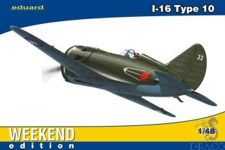 I-16 type 10 (Weekend Edition) 1/48 [Eduard]