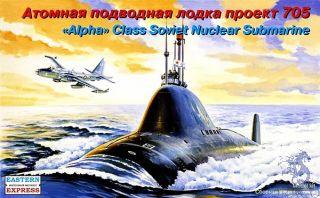 Alpha Class Soviet Nuclear Submarine 1/400 [Eastern Express]