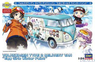 """Volkswagen Type 2 Delivery Van """"Egg Girls Winter Paint"""" 1/24 [Hasegawa]"""