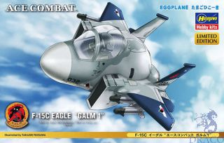 Egg Plane F-15C Eagle Ace Combat Galm 1 Limited Edition [Hasegawa]