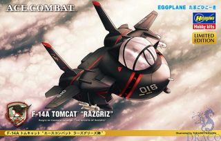 "Egg Plane F-14A Tomcat Ace Combat ""Razgriz"" Limited Edition [Hasegawa]"