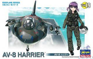 Egg Plane AV-8 Harrier [Hasegawa]
