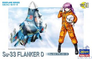 Egg Plane SU-33 Flanker D [Hasegawa]
