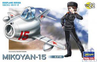 Egg Plane Mikoyan-15 [Hasegawa]