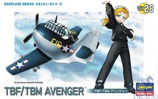 Egg Plane TBF/TBM Avenger [Hasegawa]