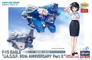 Egg Plane F-15 JASDF 60th Anniversary Part 2 (2 kits) Limited Edition [Hasegawa]