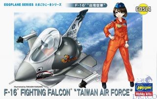 """Egg Plane F-16 Fighting Falcon """"Taiwan Air Force"""" Limited Edition [Hasegawa]"""