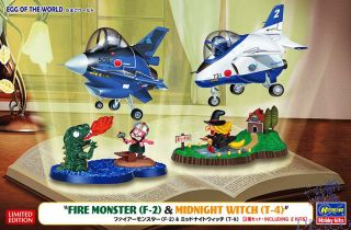 Egg Plane Fire Monster (F-2) and Midnight Witch (T-4)  [Hasegawa]