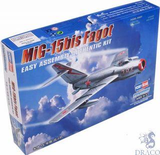 MiG-15bis Fagot 1/72 [Hobby Boss]