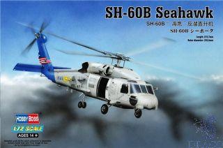 SH-60B Seahawk 1/72 [HobbyBoss]
